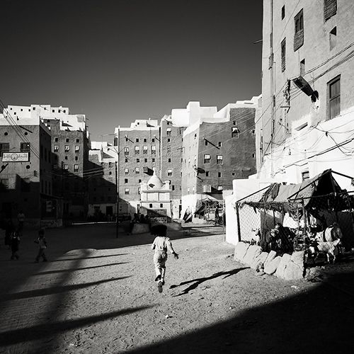 Max Pam: Ramadan in Yemen (1993)