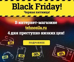 Ближайший понедельник - это Киберпонедельник, первый понедельник после Дня Благодарения и Black Friday, который дает старт продаж по сниженным ценам в США между основными праздниками (второй - Рождество). Продолжаем знакомить Вас с лучшими интернет-магазинами, предлагающими скидки в эти дни: http://vk.com/couponera?w=wall-71705920_217  #blackfriday #ЧернаяПятница #cybermonday
