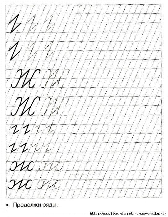 img488 (542x700, 332Kb)