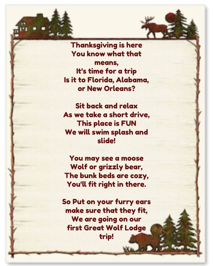 Great Wolf Lodge poem to surprise the kids with for our thanksgiving day trip!