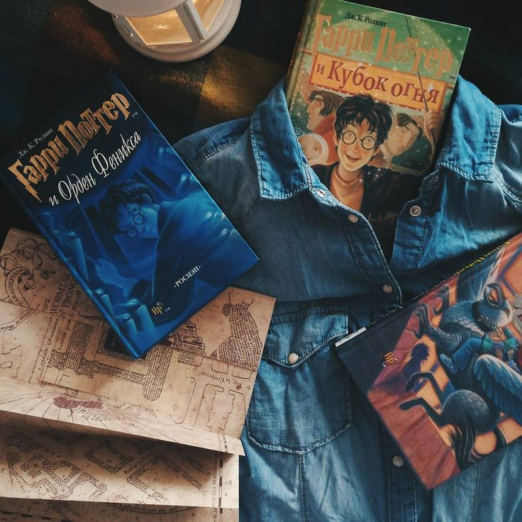 books, harry potter, bookstagram, book, booklover, reading, cozy