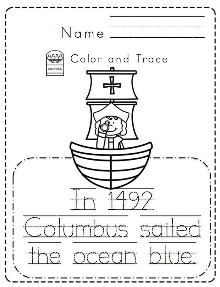Christopher Columbus Printable Worksheets 468 Best Columbus Marmotta Valen Christopher Columbus Christopher Columbus Worksheets Christopher Columbus Activities