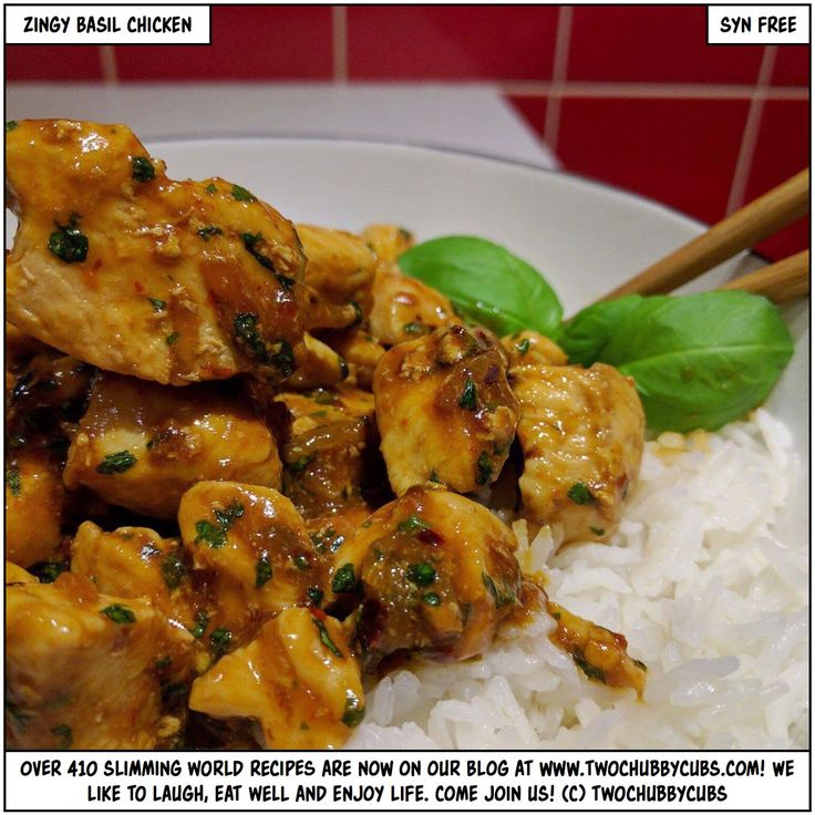 PLEASE LIKE AND SHARE! We love a fakeaway, and this zingy basil chicken takes no time at all to make but the sauce is zingy and full of flavour! Mix in speed food and you're good! Tonnes more Slimming World meals - over 410 at the last count - all sorted by syn and ingredient. Plus: we're pretty funny, apparently. Come and see!