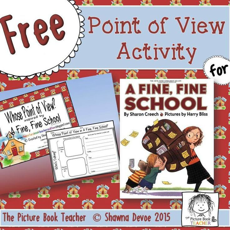 A free Point of View activity inspired by A Fine, Fine School by Sharon Creech.