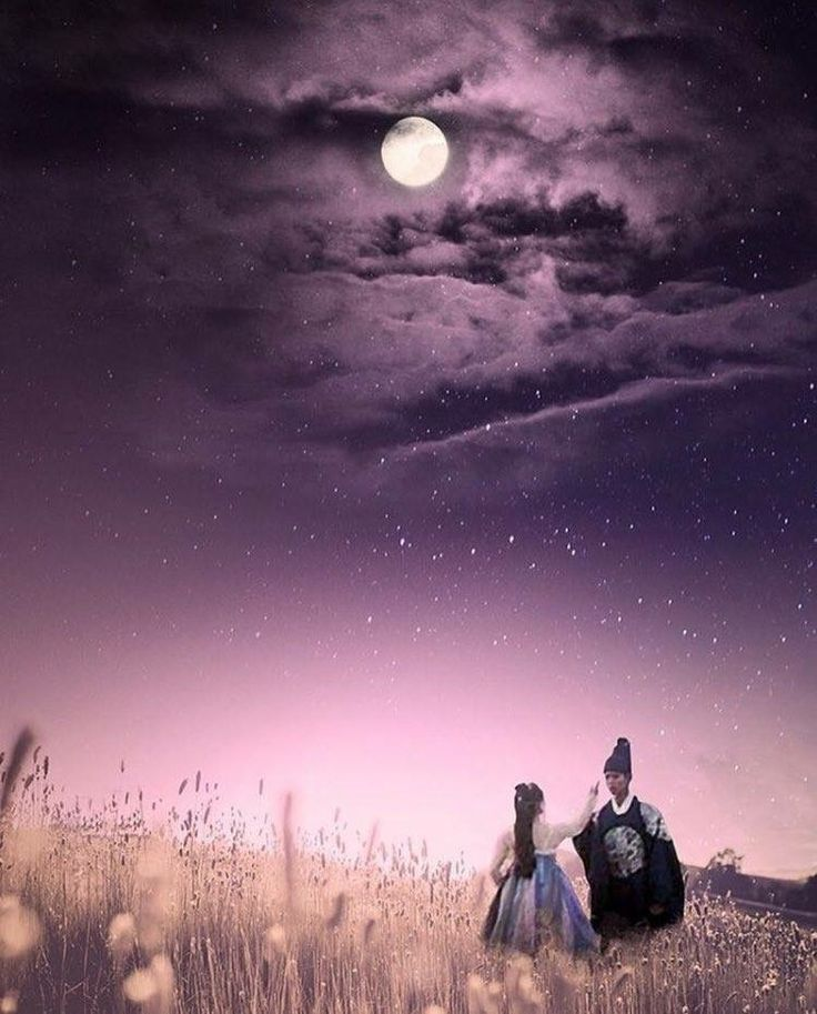 Park Bo Gum  | Moonlight Drawn Over Clouds