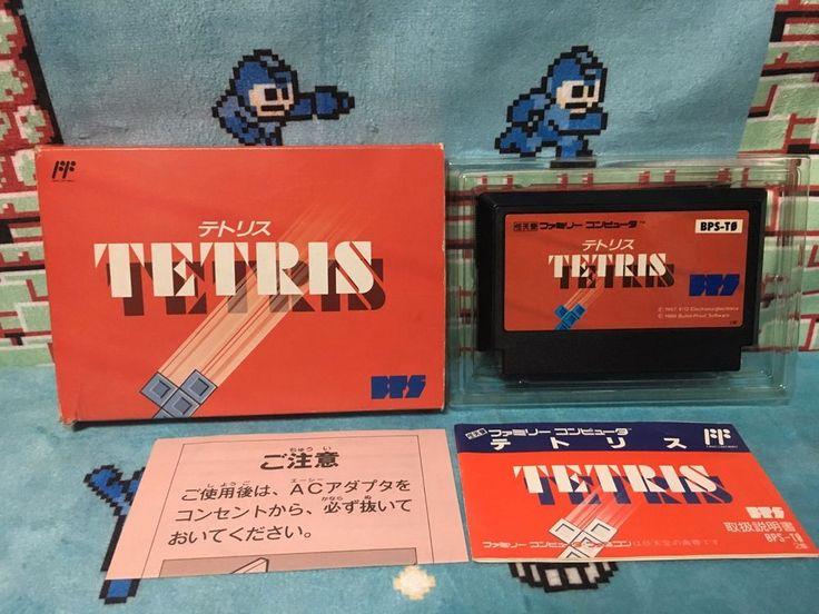 Tetris Famicom Japan NTSC-J Nintendo Squaresoft boxed set