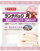 ランチパック「桜風味クリ-ム&レアチ-ズ風味ホイップ」