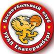 Ural Yekaterinburg vs Universitet-Yugra Surgut Jan 16 2017  Live Stream Score Prediction