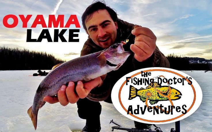 8 best images about ice fishing british columbia on for Jaw jacker ice fishing