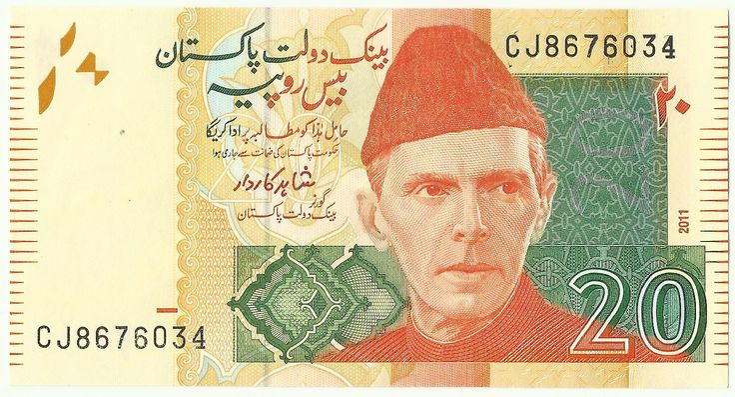 """Pakistani 20 rs Currency...! Pinterest 20"""" and Pakistani"""