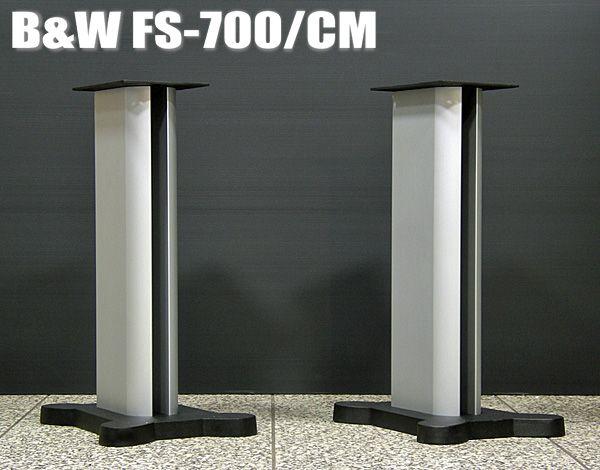 B&W FS-700/CM