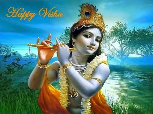 Vishu വിഷു Greetings Wishes Quotes SMS Wallpaper ...
