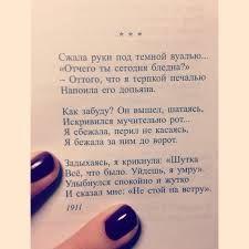Картинки по запросу анна ахматова стихи о любви