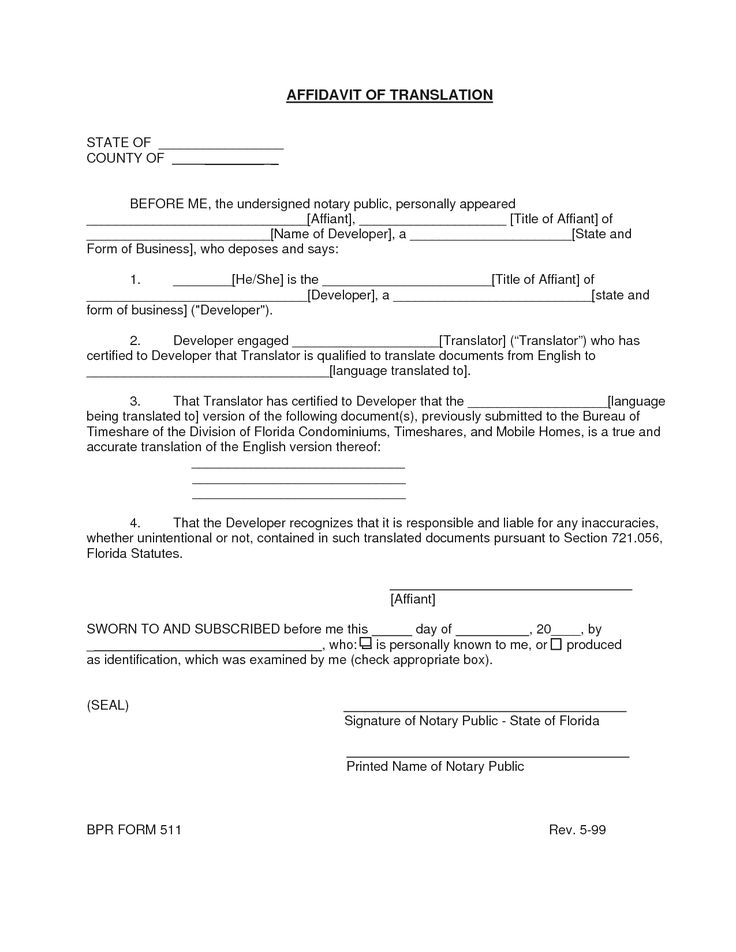 mexican birth certificate translation template pdf free and best - affidavit template word