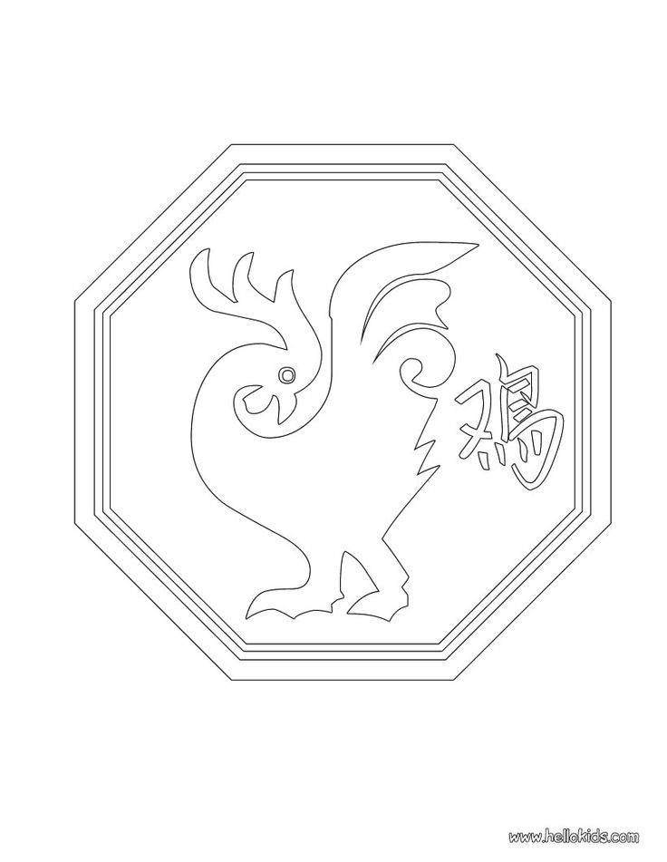 112 best Coloring Pages Line Drawings - Chickens images on Pinterest - fresh chinese new year zodiac coloring pages