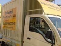 National Cargo Movers Pvt Ltd.: Local Packers and Movers Bangalore Kalkere Banaswa...