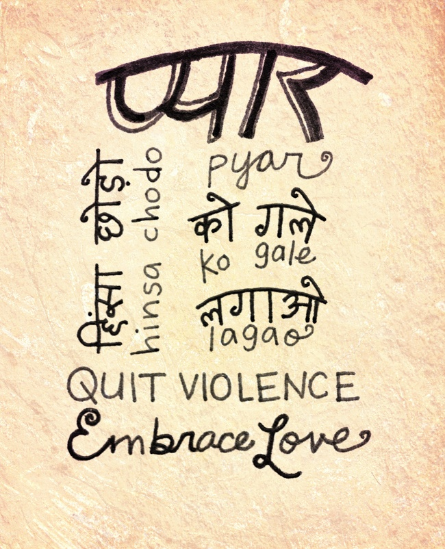 Love In Hindi Script 17 Best images about H...