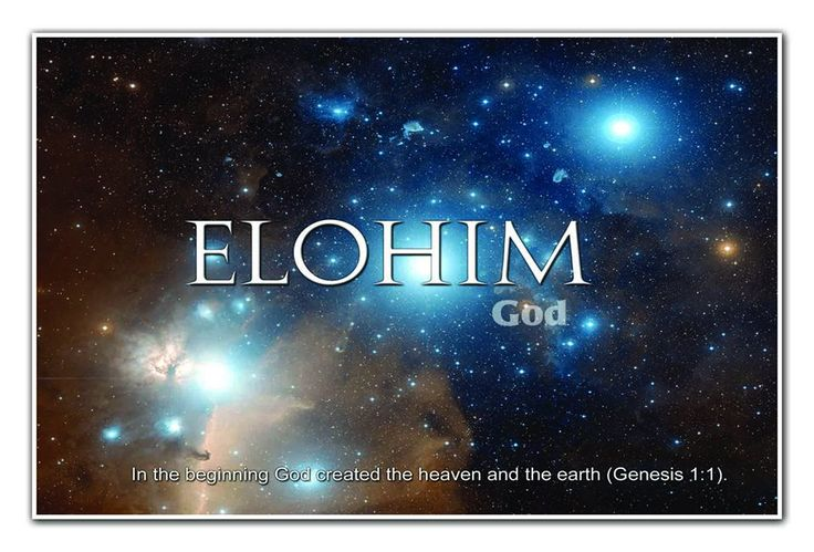 It appears over 2,500 in the Hebrew Bible..God the Father & God the Mother