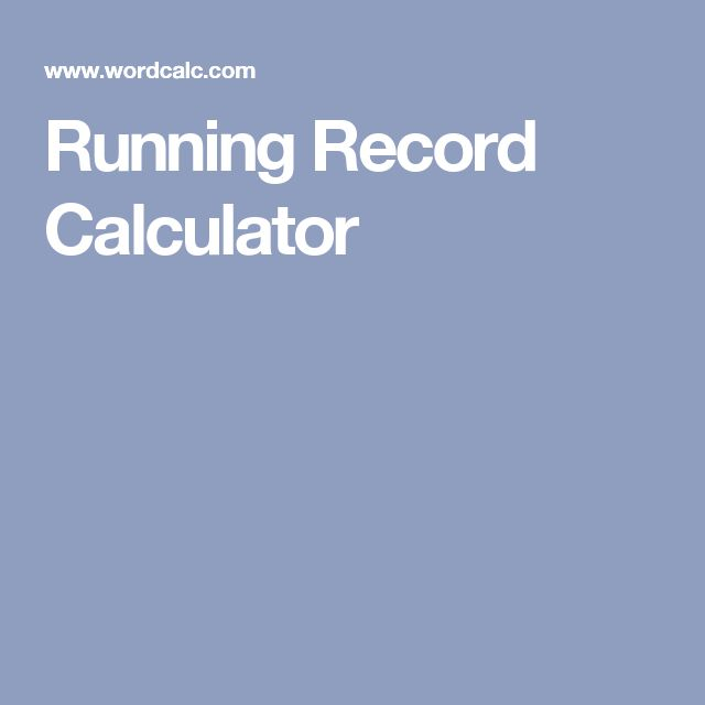 Running Record Calculator