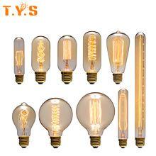 E27 Затемнения Эдисон Лампы Старинные Антикварные Лампы 40 Вт 220В Ретро Эдисон Лампы Светильник Украшения Лампы Накаливания Лампы Накаливания Ампуле