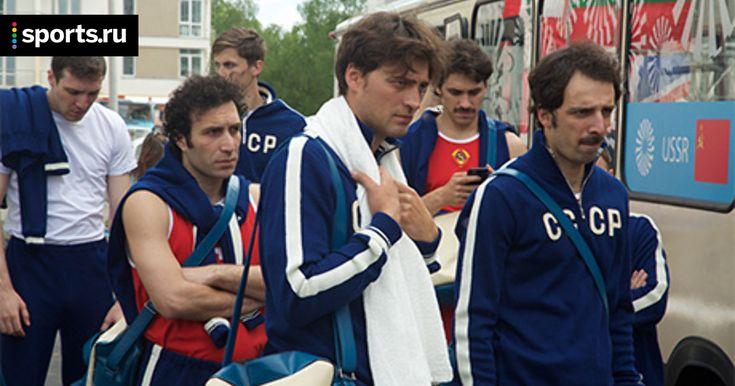 Что вы должны знать, если собираетесь смотреть «Движение вверх» - Три секунды до мечты - Блоги - Sports.ru