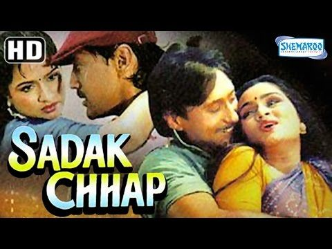 Watch Sadak Chhap (HD) (With Eng Subtitles) - Jackie Shroff | Padmini Kolhapure | Richa Sharma watch on  https://free123movies.net/watch-sadak-chhap-hd-with-eng-subtitles-jackie-shroff-padmini-kolhapure-richa-sharma/