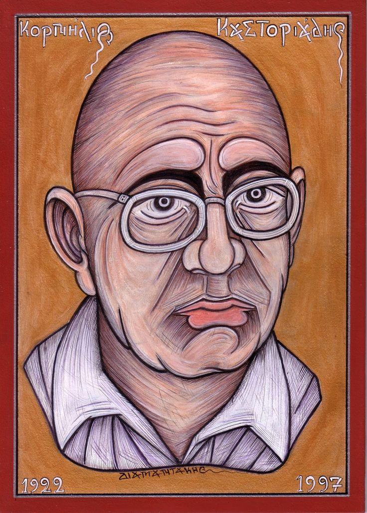 ΚΑΣΤΟΡΙΑΔΗΣ Κορνήλιος....[Cornelius Castoriadis ]..Έλληνας φιλόσοφος, οικονομολόγος και ψυχαναλυτής, που έδρασε και δημιούργησε στη Γαλλία. Από τους μεγαλύτερους στοχαστές του 20ου αιώνα, συνένωσε στο έργο του την πολιτική, τη φιλοσοφία και την ψυχανάλυση......