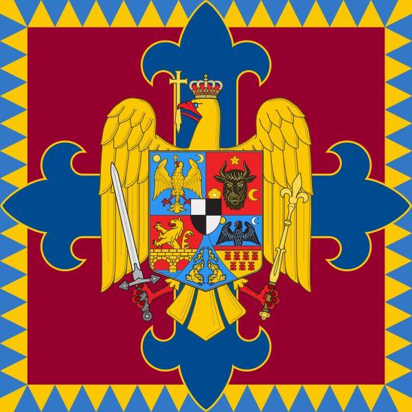 Royal standard of Romania (King, 1922 model).