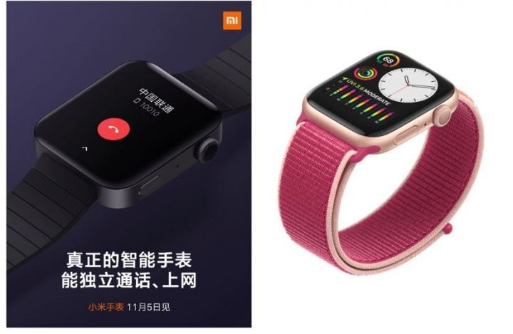 ساعة شاومي الصينية نسخة طبق الأصل من ساعة أبل الذكية Smart Watch Wearable Fitbit