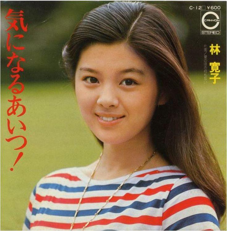 林寛子~気になるあいつ!(76.8)