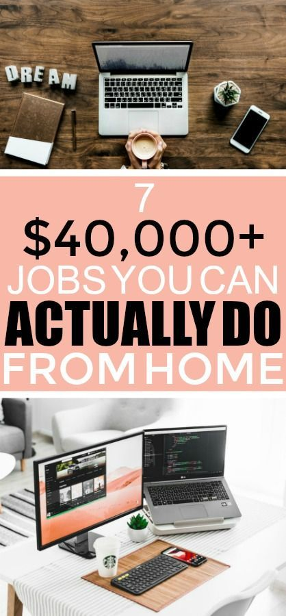 7 Jobs That Will Pay You $40,000+ a Year from Home