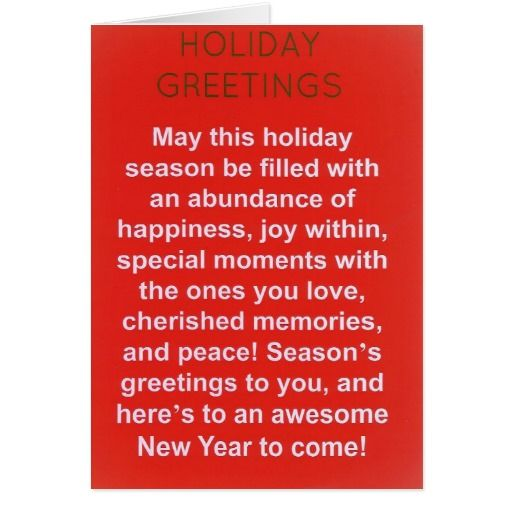 Happy Holidays Greetings Holiday Card Zazzle Stephanie
