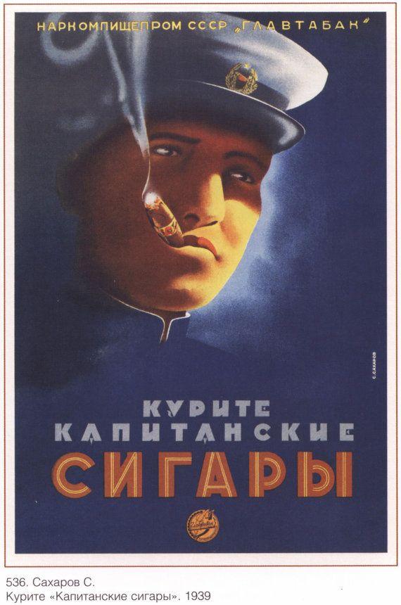 Wall decor Soviet propaganda Russian Soviet by mapsandposters