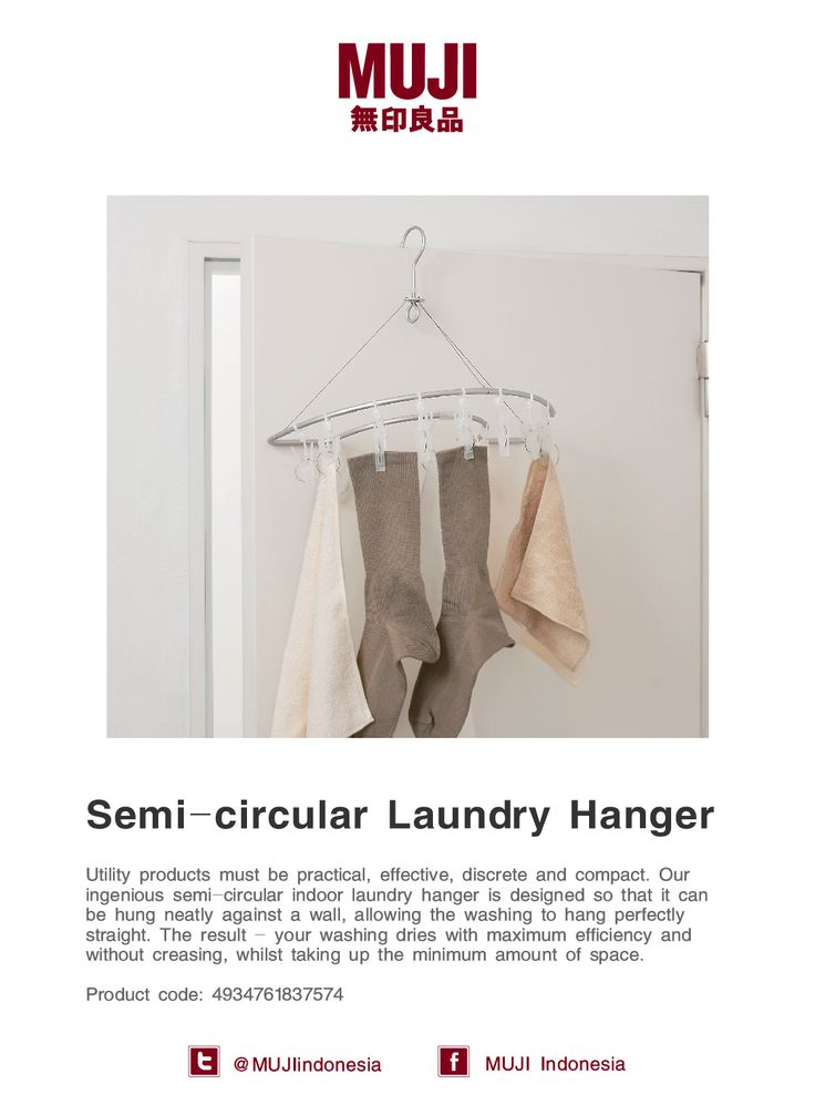 [Semi-Circular Laundry Hanger] Utility products must be practical, effective, discrete & compact. Just like this one~