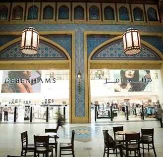 Denenhams in Ibn Battuta Mall