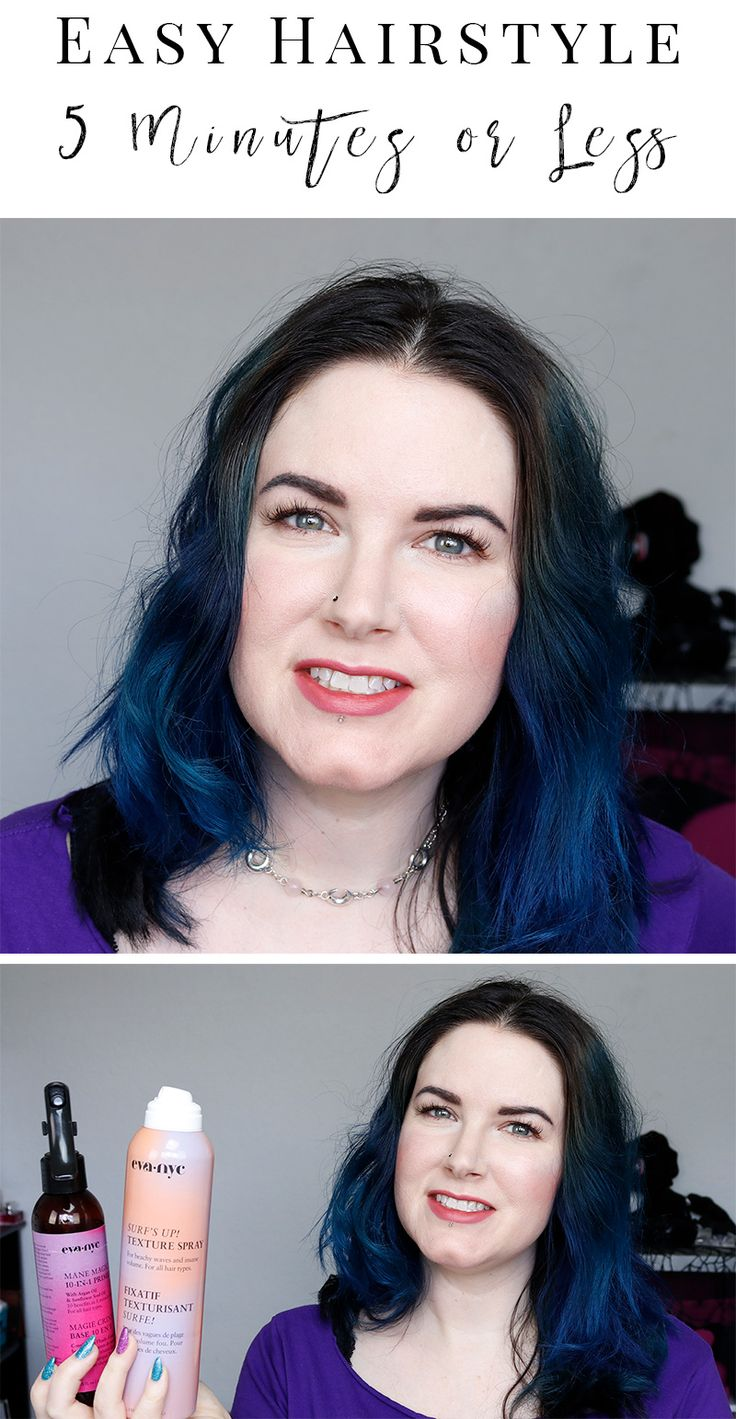Easy Hairstyles - I love easy hairstyles that take 5 minutes or less. This is how I create easy beachy waves to give my fine thin straight hair body.
