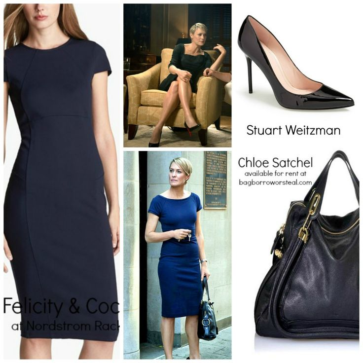 Claire Underwood Style on a Budget
