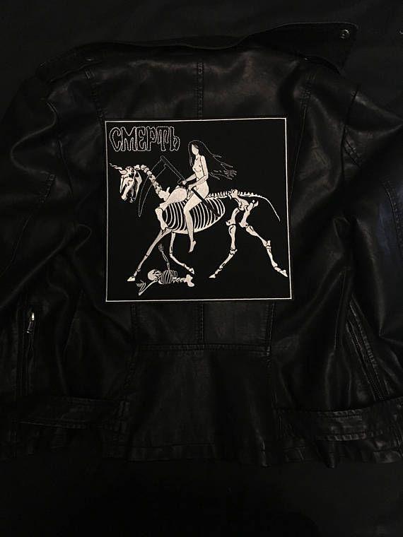 PRE ORDER Death Rider Large 10 Back Patch / Skeleton