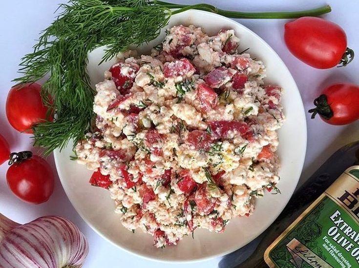 Салат творог помидоры для похудения