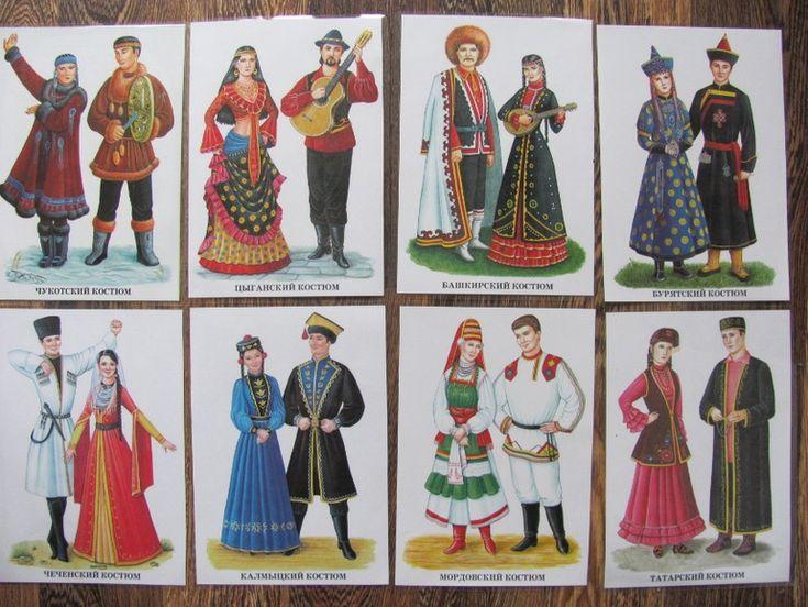 Национальные костюмы россии в картинках для детей