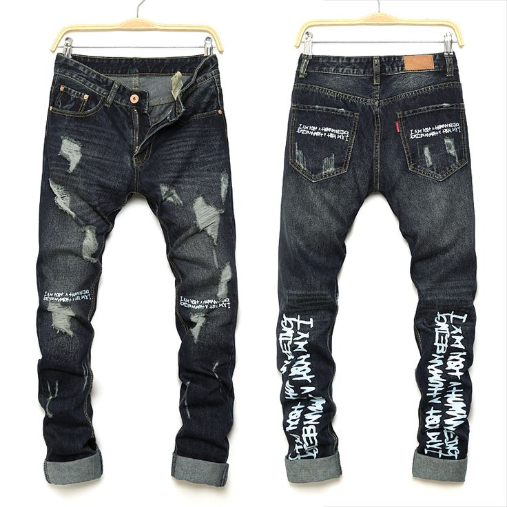 Womens Motorcycle Jeans With Armor