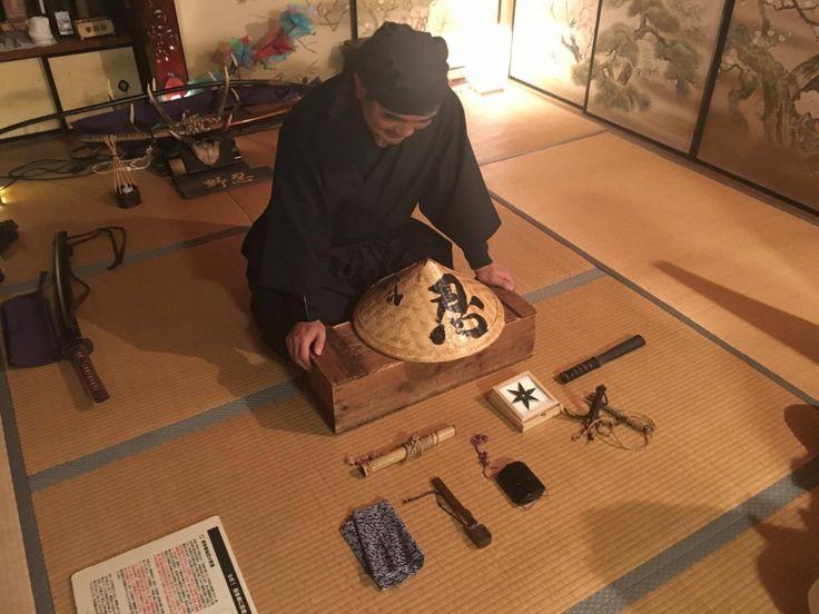 東京都日野市:忍者体験(2017/7)