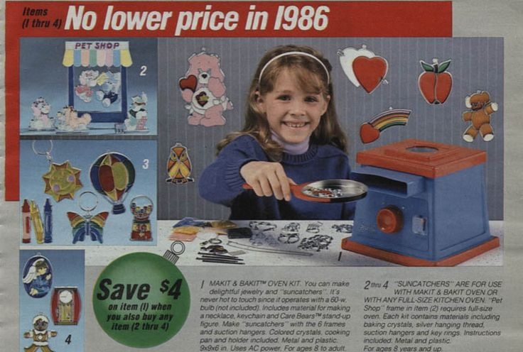 35 Awesome Toys Every '80s Kid Wanted For Christmas