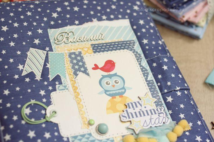Baby boy first year scrapbook album