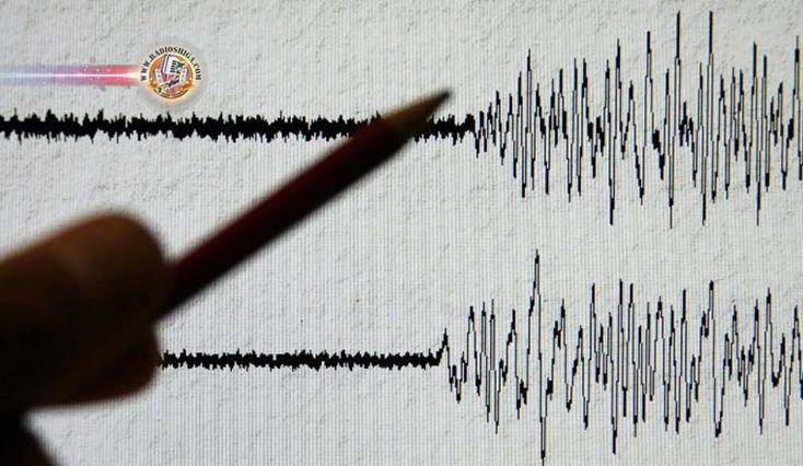 Forte terremoto atinge Xinjiang, na China, matando pelo menos uma pessoa. Um terremoto forte com uma magnitude de 6,7 atingiu uma área rural na Região...