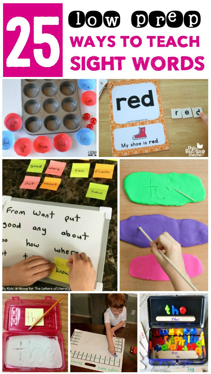 Need sight word activities that don't take all day to prepare? Check out this list of 25 low-prep activities to help kids master those tricky sight words!