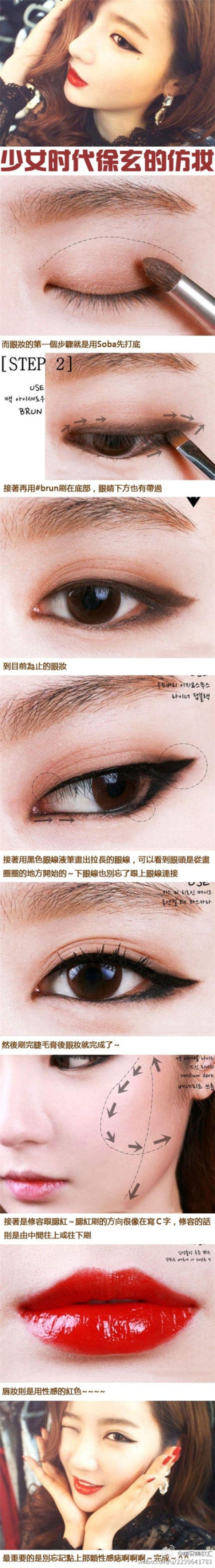 asian makeup tutorial                                                                                                                                                     Más