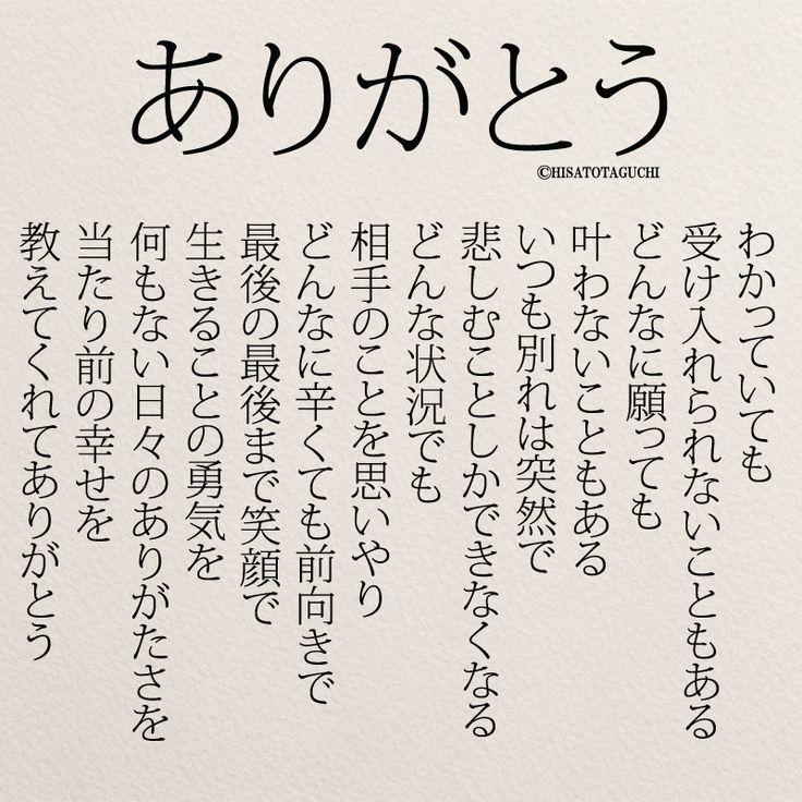 小林麻央さん、ありがとうございました 女性のホンネ川柳 オフィシャルブログ「キミのままでいい」Powered by Ameba