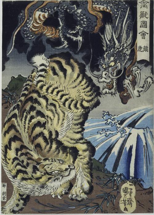 Utagawa Kuniyoshi (Japanese 1835-1840) Tiger and Dragon, from Birds and Beasts, 1835-1840 University of Iowa Museum of Art