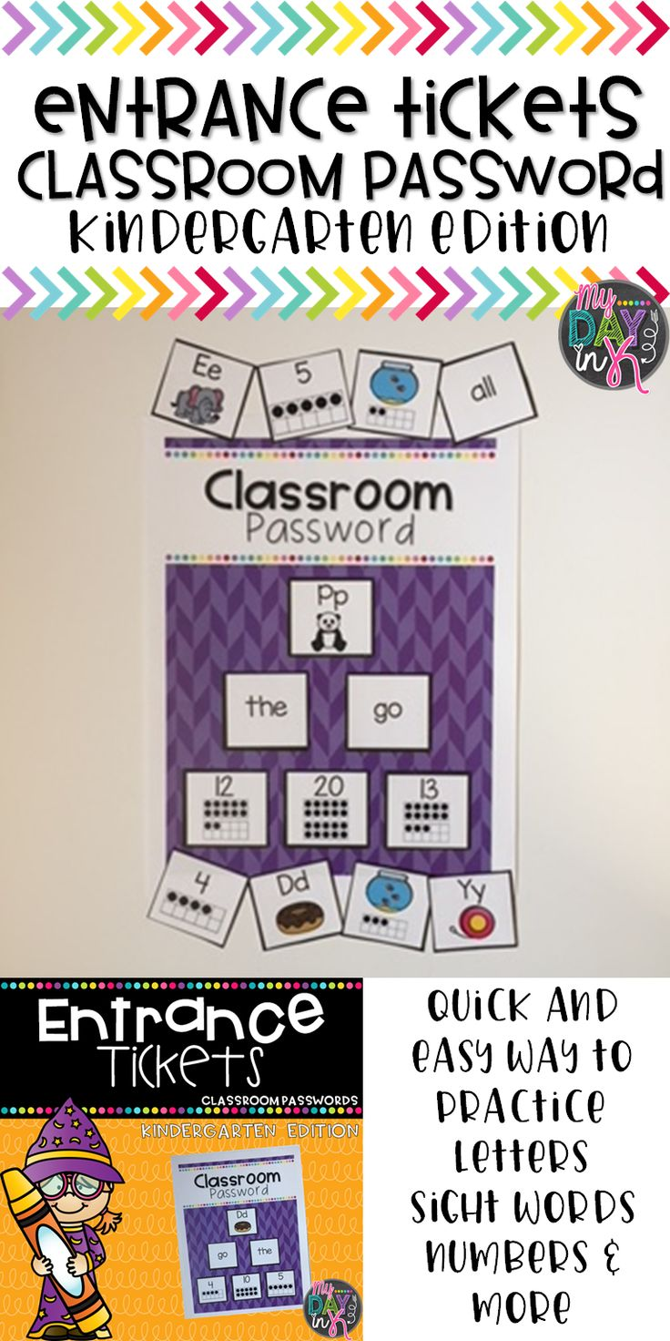 Classroom password is a fun and engaging way for students to quickly practice common core skills before entering your classroom.  They will love tapping and saying each entrance ticket.  Letters, sight words, numbers, counting, shapes, and more included.  Click the picture to read more.